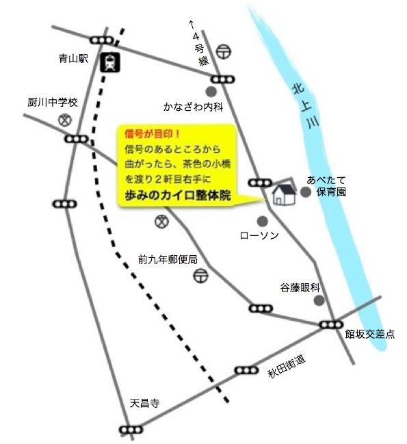歩みのカイロ地図3